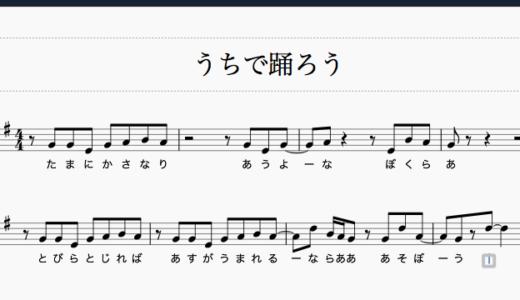 【Musescore】AIきりたんを作る際に便利!! Musescoreで簡単に歌詞を入力する方法
