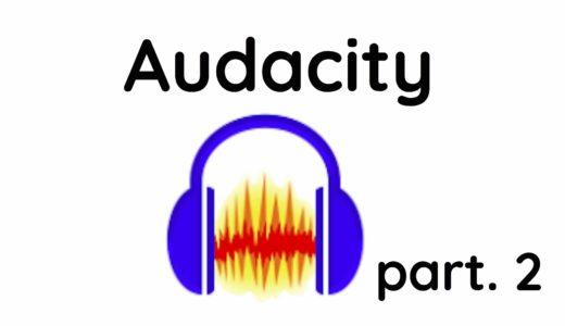 Audacityで編集した音源をmp3で書き出す方法